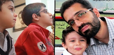 "The story is about Alireza, the 5 year old son of ""Mostafa Ahmadi Roshan"" Iranian..."
