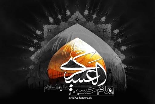 از حضرت امام حسن عسکری علیه السلام روایت شده...