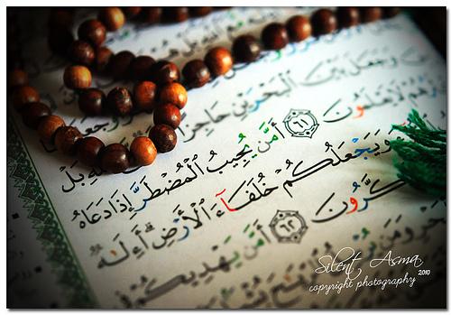 دعای خیر و سلامتی