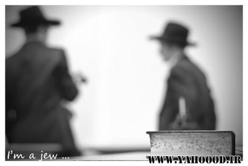 پروتکل های رهبران یهود