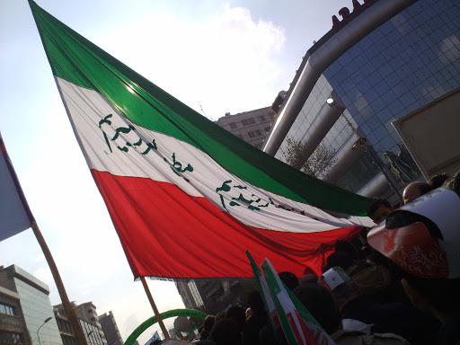 تصاویری از ۲۲ بهمن ۱۳۹۱ (عکس 10 )   ما همه مطیع امر...