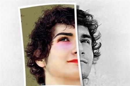 احکام آرایش زنانه توسط مردان