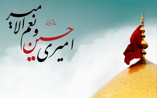حسين اربابمه...