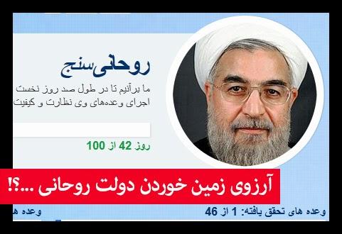 دیگر حزب اللهی انقلابی نیستی یک قبیله گرایی ضدانقلابی