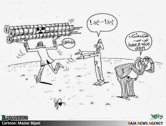کاریکاتوربازی برد   برد میان ایران و امریکا!