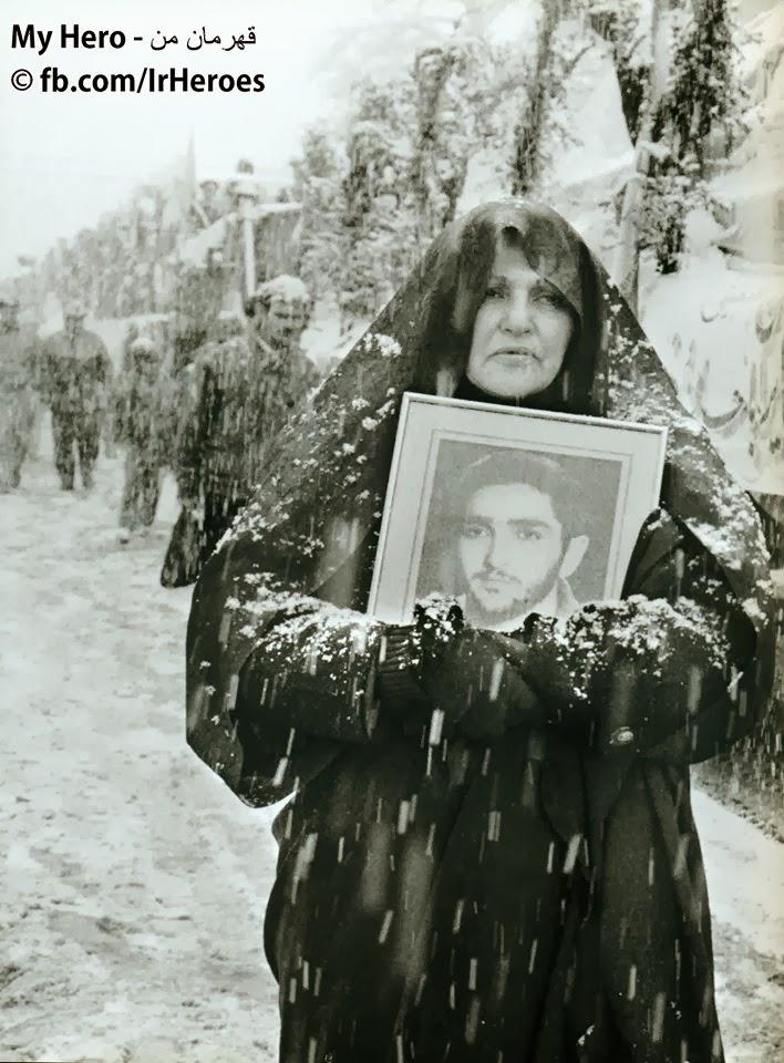 مادر شهید شاهین باقری نیا