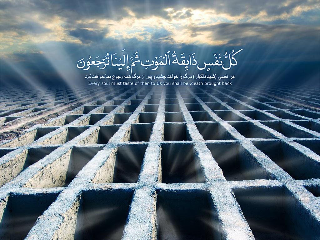بیرون رفتن از گناهان، با ذکر هنگام خواب