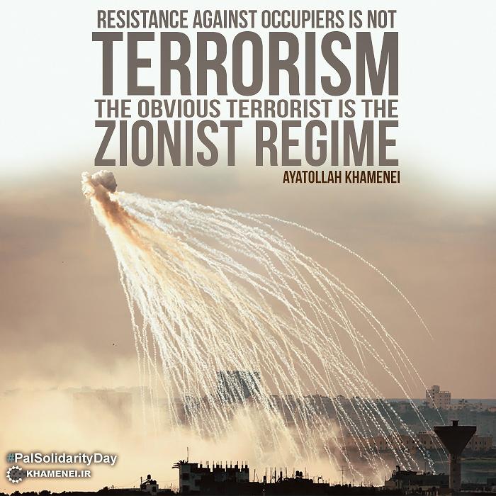 تروریست آشکار،رژیم صهیونیستی است؛و مقاومت فلسطینی،حرکتی ضد تروریستهای جرار...