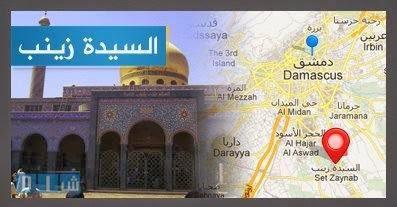 پیشروی سپاه کفیل زینب(س) در دمشق   دعا کنید