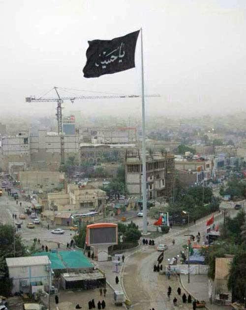 نصب بزرگترین پرچم یا حسین علیه السلام