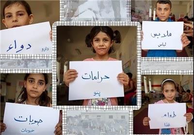 کمپین جمع آوری کمک های مردمی برای سوریه