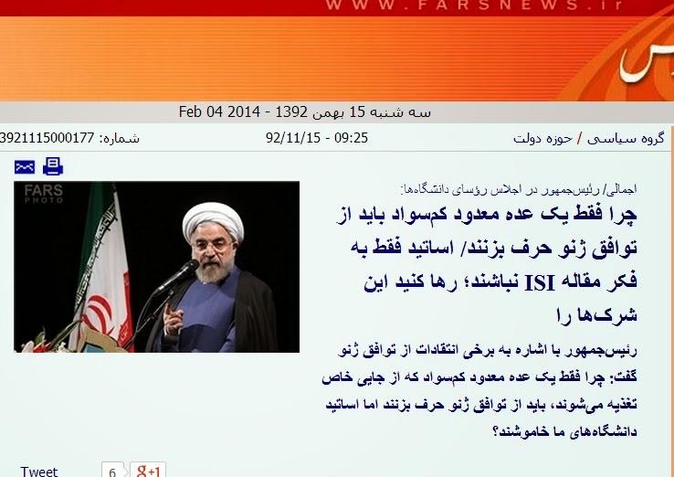 آقای روحانی، هیهات که بتوانی ما را از میدان به در کنی!