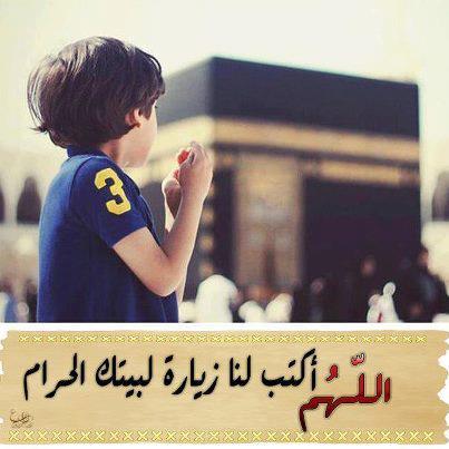 از کسانی مباش که بدون عمل صالح به آخرت امیدوار است...
