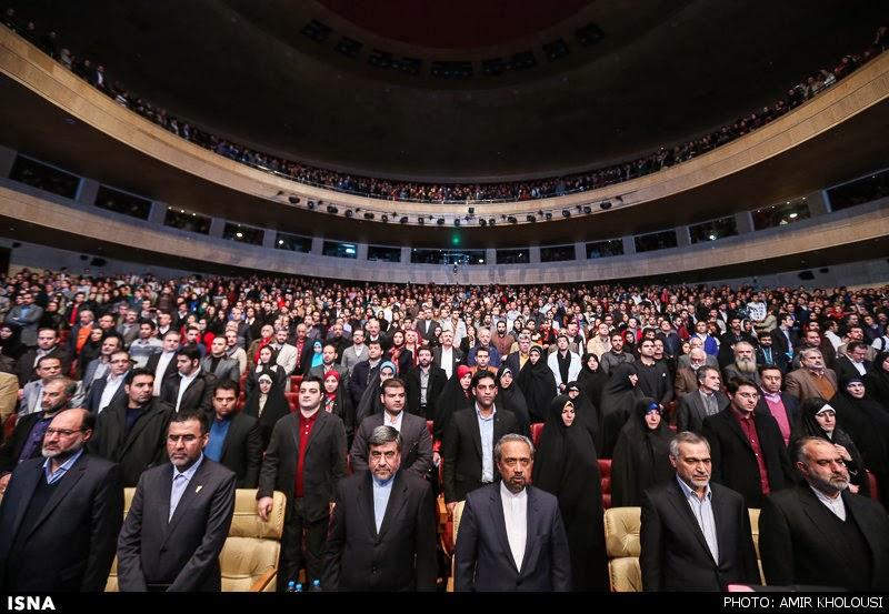 هنرمند حکومتی؛ از افتخاری تا مراسم اعطای جوایز جشنواره فجر 92