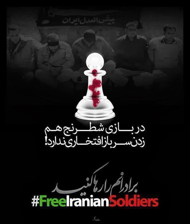 در بازی شطرنج هم زدن سرباز افتخاری ندارد