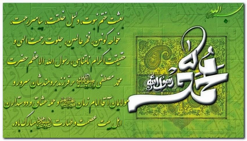 سیره رفتاری و عملی پیامبر اسلام، حضرت محمد (ص)