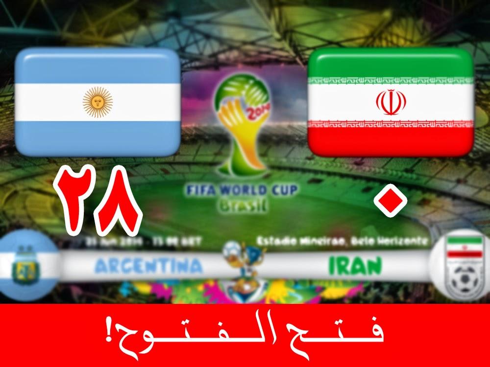 طنز واکنش مسئولان و رسانه ها به باخت 28 0 مقابل آرژانتین