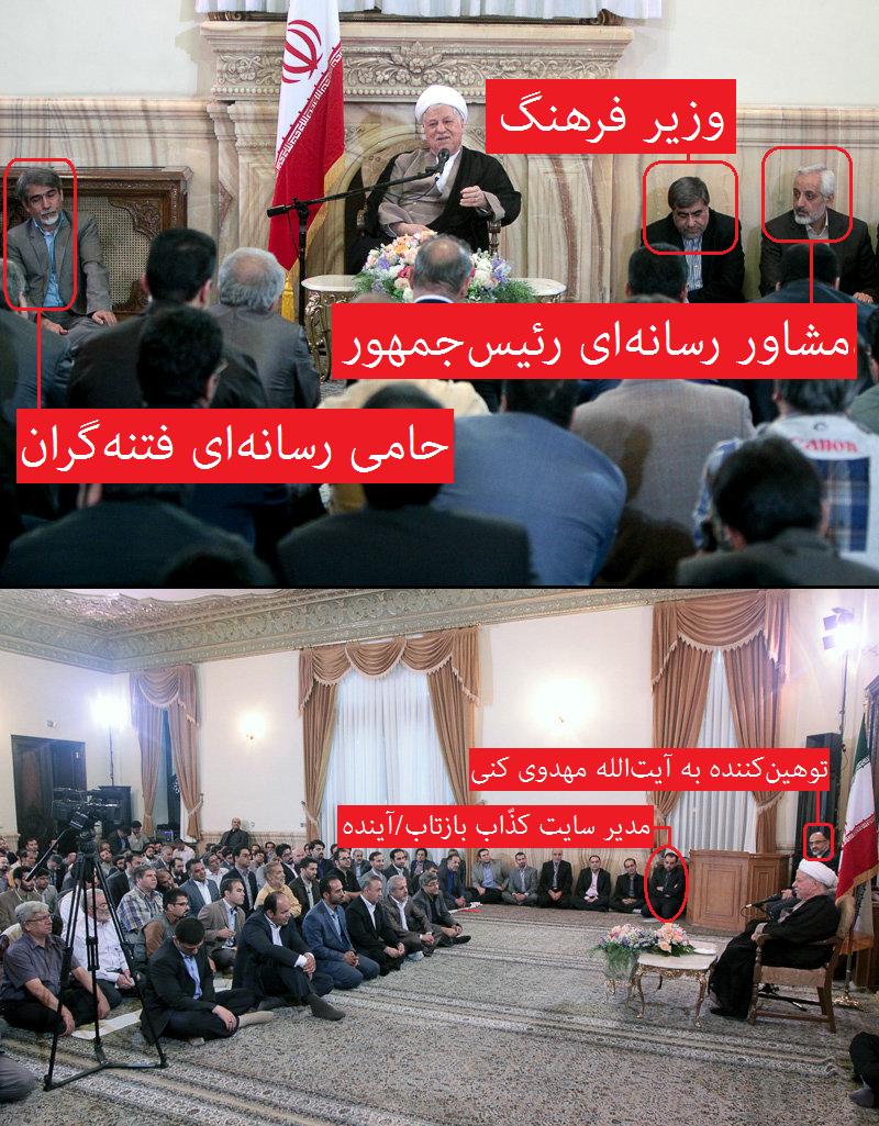 دیدار جمعی از اصحاب رسانه با #هاشمی !