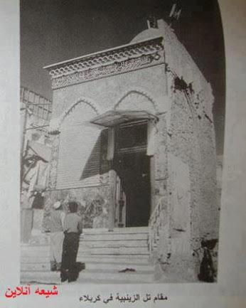 """قبر """"ابراهیم مجاب"""""""