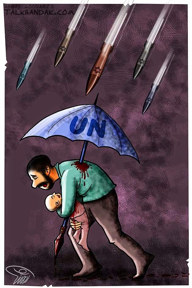 ........چتـــــر حمایتـی سازمان ملل در غزه.........